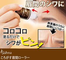 Japan Buhna Shiroporon Face-Eyes Skin Particles/Granules Care Cream Anti-Ageing