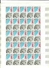 YVERT N° 1633 x 25 PELLETIER ET CAVENTOU TIMBRES FRANCE NEUFS**