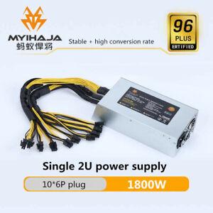 1800W with 10*6P plugs 8 graphics card 96 PLUS 2U single 12V power supply