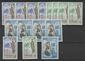 [P25559] Laos 1970 good set very fine MNH stamps and airmail X5