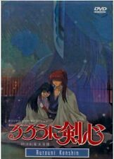 Samurai X Rurouni Kenshin Ultimate Ova 2 Dvd Collcetion Trust & Betrayal Eng Us