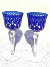"TWO BEAUTIFUL WINE GOBLET COBALT BLUE CUT TO CLEAR CRYSTAL  LONG STEM 7"" TALL"