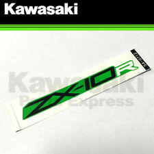 NEW 2011 / 2014 GENUINE KAWASAKI NINJA ZX-10R TAIL FAIRING DECAL 56054-0712