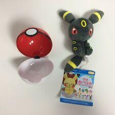 *Umbreon* Pokemon Center Petit Plush in Poke Ball Pokeball Case Vol.2 Japan NEW