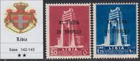Italy Libia - Tripoli Fair 11^ Sassone n.142-143 - cv 150$  MNH**