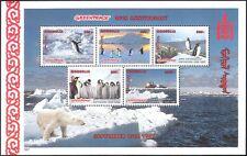 Mongolia 1997 Penguins/Antarctic/Birds/Nature/Greenpeace/Ship 5v m/s (b6760)