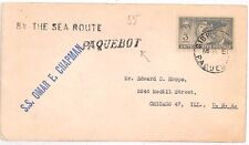 JJ267 Gibraltar PAQUEBOT 1951 Cover BY THE SEA ROUTE Cachet USA{samwells-covers}