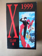 X 1999 CLAMP #1 1997 Jade comics Manga [G937]