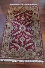 "4' 3"" X 2' 6.5"" Persian Oriental Silk Rug Beige Red 51"" X 30.5"""