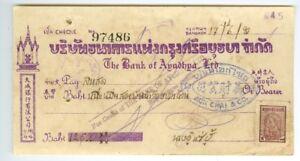 THAILAND: Revenue on document. (1).