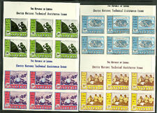 LIBERIA #C78-81 UN Technical Asst Complete set MARGIN BLOCKS