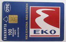 GREECE - EKO Oil, tirage 28000, 07/96, used, RARE PHONECARD GRIECHENLAND GRECIA