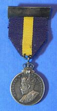 BRITISH ROYAL WARRANT HOLDERS MEDAL NAMED TO DCM MC CBE KB RECIPIENT     AB0003