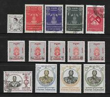 ASIA STAMPS - CAMBODIA - ROYAL DYNASTY - 1955/7 - FU (6) MNH (3) + POSTAGE DUES