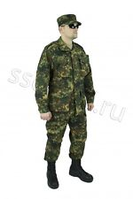 "PARASHUTIST (Skydiver) Suit in ""Izlom"" pattern by SSO (SPOSN) Russian Military"