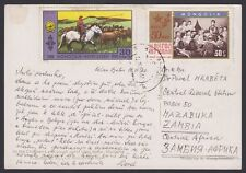 MONGOLIA, 1972.  Air Post Card C17, 611, Nazabuka, Zambia