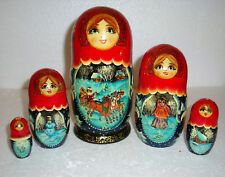 """Beautiful Russian Nesting Doll~5pc~7""""~Troika~G orgeous~Made In Russia~Wood"""