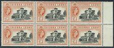 SIERRA LEONE 1956 QEII GOVERNMENT HOUSE 1 POUND MNH ** BLOCK