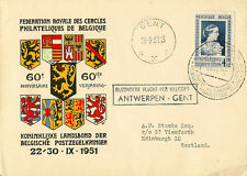 BELGIUM : 1951 ANTWERP-GHENT Helicopter cover + special cancels