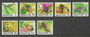 1985 Insects Set of 8 Note 5c &10c are Used Rest Complete MUH/MNH as issued