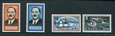 Greece 1956 1960 Scott 664-65, 667-68 - Irmy Nagy, Ship NH