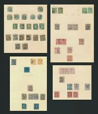 Victoria Stamps 1854-1891 4 Qv Pages Inc Sg #25 1/- & Used Multiples, Mixed Cond