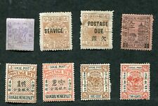 STAMP LOT OF CHINA TREATY PORTS AND SHANGHAI, MHR