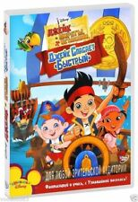 Jake and the Never Land Pirates: Jake Saves Bucky (DVD) Eng,Rus,French,Hebrew