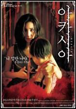 """KOREAN MOVIE DRAMA""""""""ACACIA""""ORIGINAL DVD ENG REGION 3"""