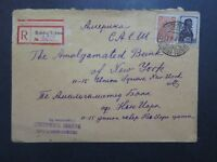 Russia 1938 Bolchoi Tokmai Registered Cover  to New York - Z9361