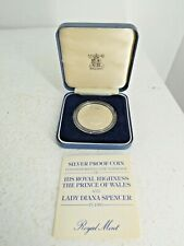 More details for 1981 wedding of prince charles & lady diana proof silver coin coa boxed f33