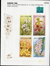 LAOS STAMP 2000 ORCHID FLOWER BANGKOK 2000 STAMP EXHIBITION S/S IMPEFORATED MNH