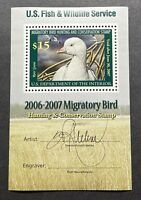 WTDstamps - #RW73B 2006 - US Federal Duck Stamp - Mint OG NH ***