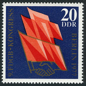 Germany DDR/GDR 1812, MNH. 9th German Trade Union Congress. Flags, 1977
