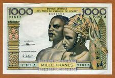 West African States, Ivory Coast, 1000 Francs Nd (1970), P-103Ai, XF