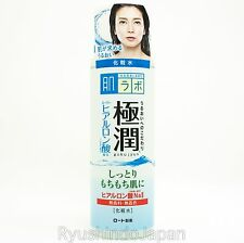 Rohto Hadalabo Gokujyun Super Hyaluronic Acid Moisturizing Toner for Softer Skin