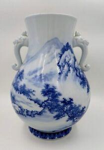 Hand painted Fukagawa vase