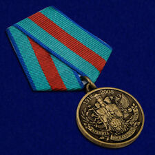 """RUSSIAN AWARD ORDER МЕДАЛЬ - """"90 Years of Border Guard Service"""" of FSB of Russia"""