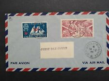 St. Pierre & Miquelon: 1946 08/14 Airmail First Day Cover