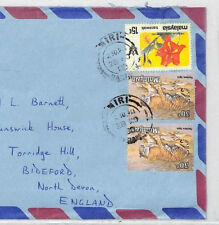 XX311 1980 Malaysia SARAWAK *Miri* Cover Commercial Airmail LATE USE BRITISH CDS