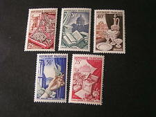 FRANCE, SCOTT # 711-715(5), 1954 FACTORY DESIGNS  ISSUE COMPLETE SET MNH