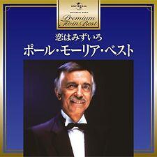 Paul Mauriat - L'amour Est Bleu Paul Mauriat [New CD] Japan - Import