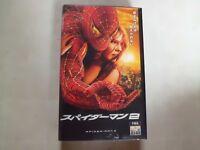 Sam Raimi SPIDER-MAN 2 japanese  movie VHS japan