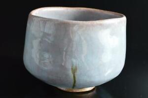 #9389: Japanese Kiyomizu-ware Purple glaze TEA BOWL Green tea tool Tea Ceremony