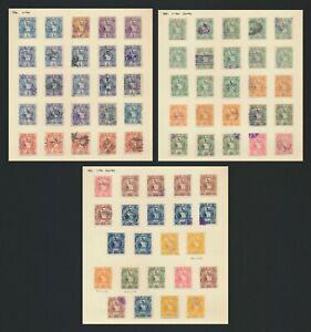 GUATEMALA STAMPS 1886 QUETZAL BIRDS, SET ACROSS 3 SIDES INC 200c MOG Sc #41