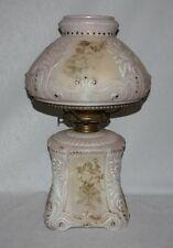 Rare C F Monroe Wavecrest Art Glass Oil/Kerosene Lamp