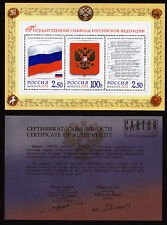 Russland Bl. 38 **, Staatswappen mit Echt-Golddruck, dabei Zertifikat