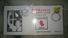 追思李光耀周年纪念封 Singapore Lee Kuan Yew 1st Anniversary Memorial Private Cover 2016