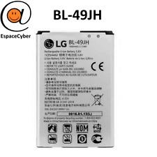 Batterie BL-49JH - LG K3 LS450 K4 VS425 K120 K121 K130 K130E - 1940 mAh