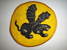 US Army 541st Parachute Infantry Regiment WINGED PANTHER Patch